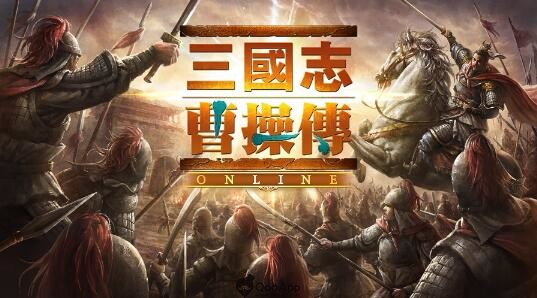 NEXON、手遊 SPRG「三國志曹操傳 Online」大規模更新實施