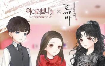 《奇迹暖暖 - 韓文版》等 PATI Games 旗下遊戲停服 45 日危機
