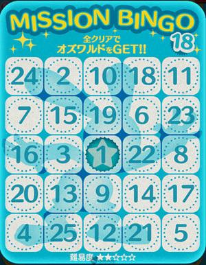 Line Disney Tsum Tsum Bingo卡攻略(No.18)ツムツム