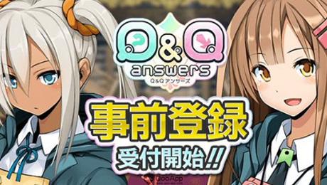 益智RPG新作《Q&Q Answers》事前預約開跑!