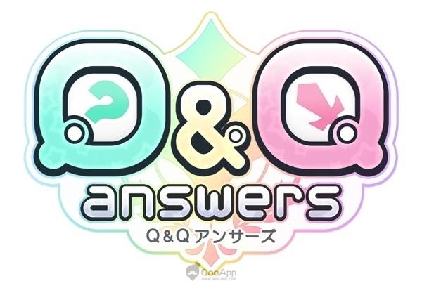 問答RPG新作《Q&Q Answers》雙平台配信開始
