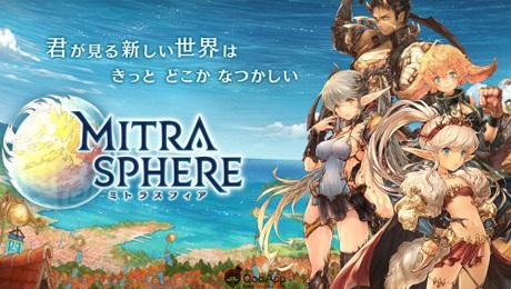 幻想 RPG 新作《MITRA SPHERE》現已正式上架