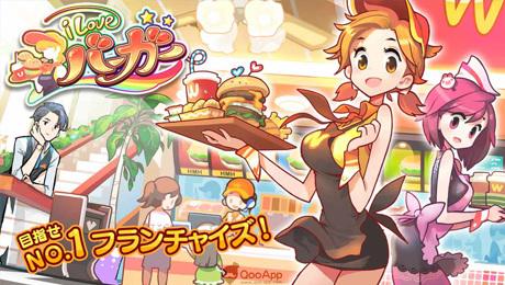 經營自己的漢堡店!CommSeed新作《我愛漢堡包》事前預約開跑