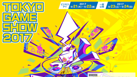 Asobimo公開東京電玩展特設網站!《依露娜戰記》等多款遊戲出展確定