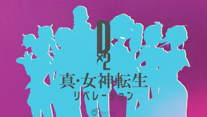SEGA《D×2 真・女神轉生:解放》首支宣傳影片正式公開!