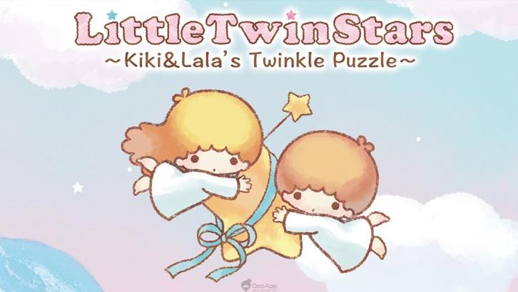 開啟童心大冒險!Sanrio「Kiki&Lala」首隻手機遊戲《Kiki與Lala的閃耀拼圖》正式上架