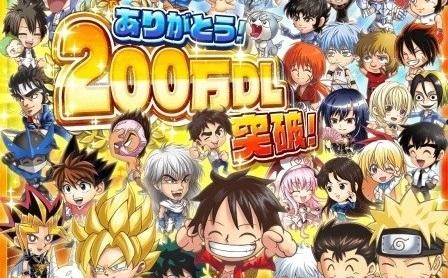 友情・努力・勝利!體感點擊消除RPG《JUMP氣泡 英雄集結》200萬下載紀念活動本日開催!