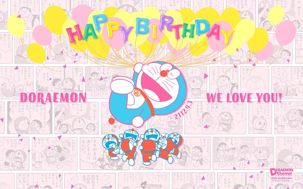 少數可以過負數生日的角色!祝哆啦A夢負94歲生日快樂!