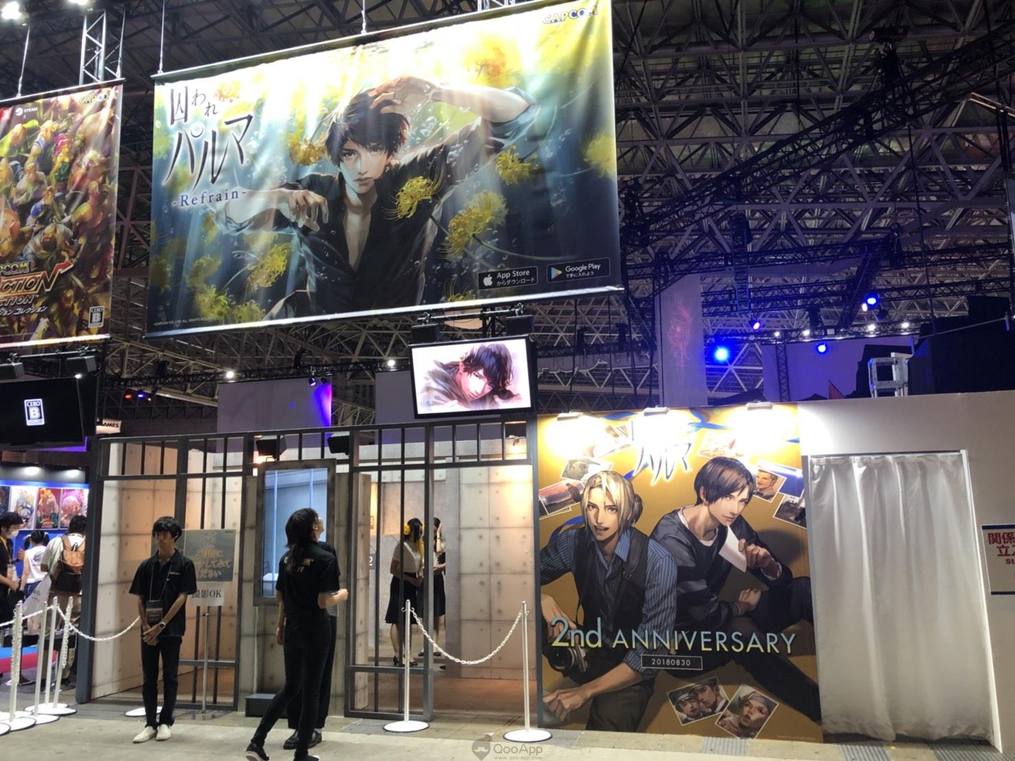 TGS2018:面會新男人《被囚禁的掌心》最新角色「千秋」(CV:石川界人)第一手試玩報告!