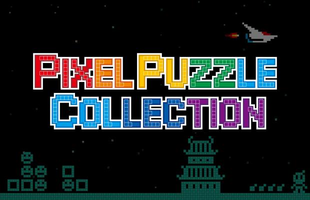 不設內購課金!用 NONOGRAMS 解開一張又一張經典角色拼圖吧 KONAMI 休閒手機新作《PIXEL PUZZLE COLLECTION》今日推出
