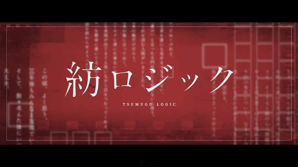 SEEC 脫出遊戲系列最新作《紡ロジック》公開新主題曲「Freedom」