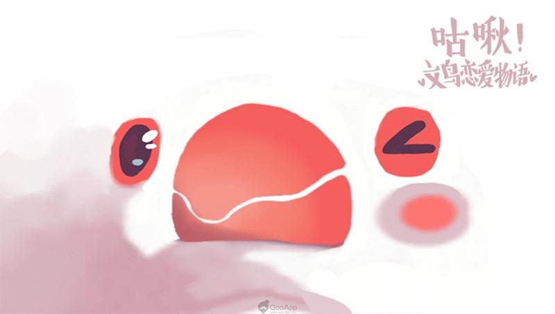 不簡單的鳥君戀愛!獨立遊戲《咕啾!文鳥戀愛物語》今正式推出,24小時限免活動開跑