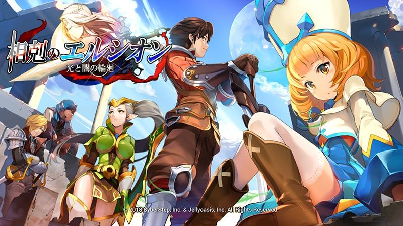 幻想RPG手遊 《相剋樂園 光與暗的輪廻》宣布將於1月30日終止營運