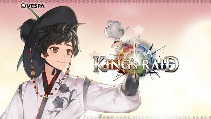 《King's Raid - 王之逆襲》歡慶新年首次更新 2019台北國際電玩展參展確定!