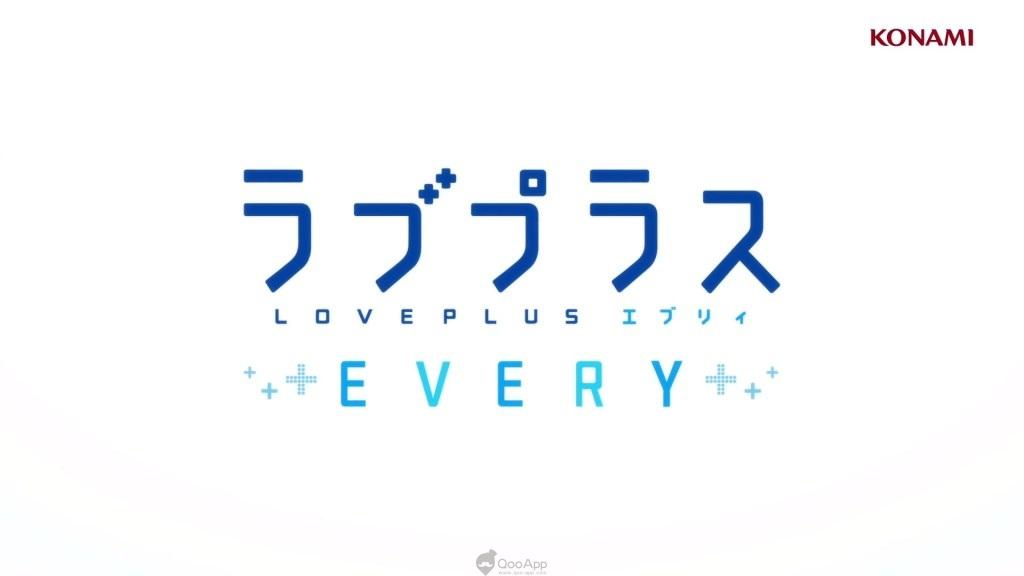 國民女友復活,《LovePlus Every》宣佈展開封閉測試!