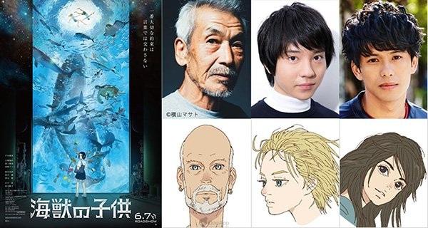 「芦田爱菜」担任主角配音 「久石让」音乐製作 动画电影《海兽之子》追加声优名单!