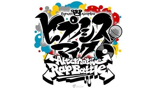 RAP 節奏手遊《催眠麥克風 -Alternative Rap Battle-》確定追加新曲!遊戲原創角色與世界觀詳細公開