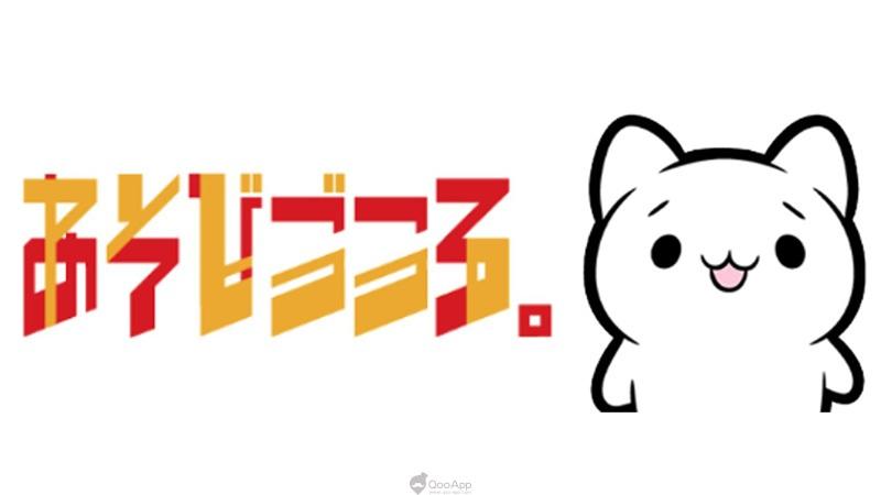日本知名逃脫解謎類手機遊戲開發商「あそびごころ。」宣布終止遊戲開發