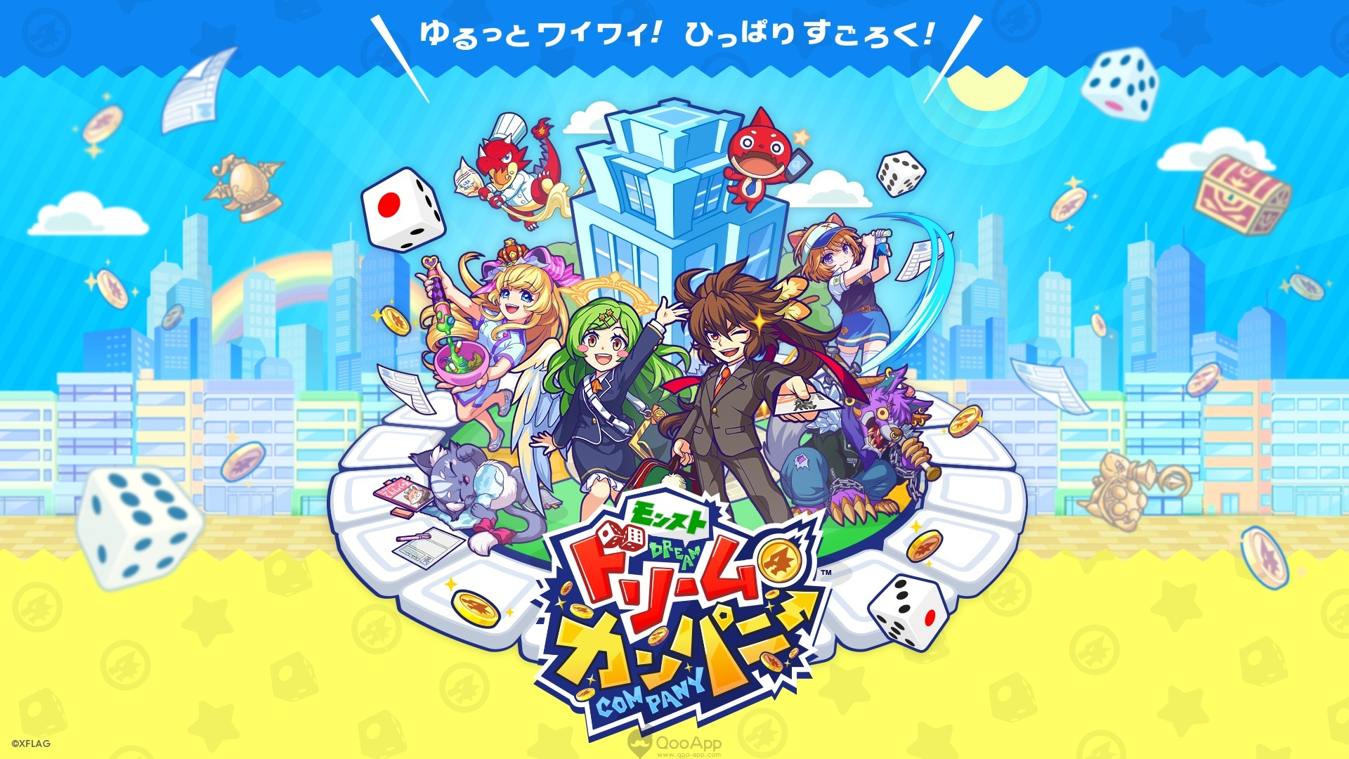 Qoo News Monster Strike Announced A New Simulation Mobile Game