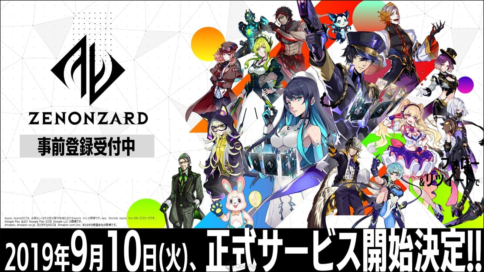 AI卡牌對戰遊戲《ZENONZARD》宣佈9月10日推出!原創動畫亦預定於今夏配佈!