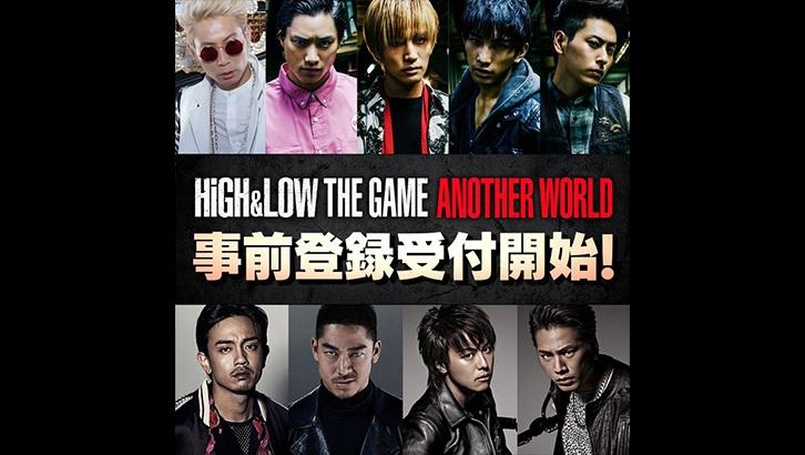 「HiGH&LOW」系列首款手機遊戲新作《HiGH&LOW THE GAME ANOTHER WORLD》正式展開事前登錄