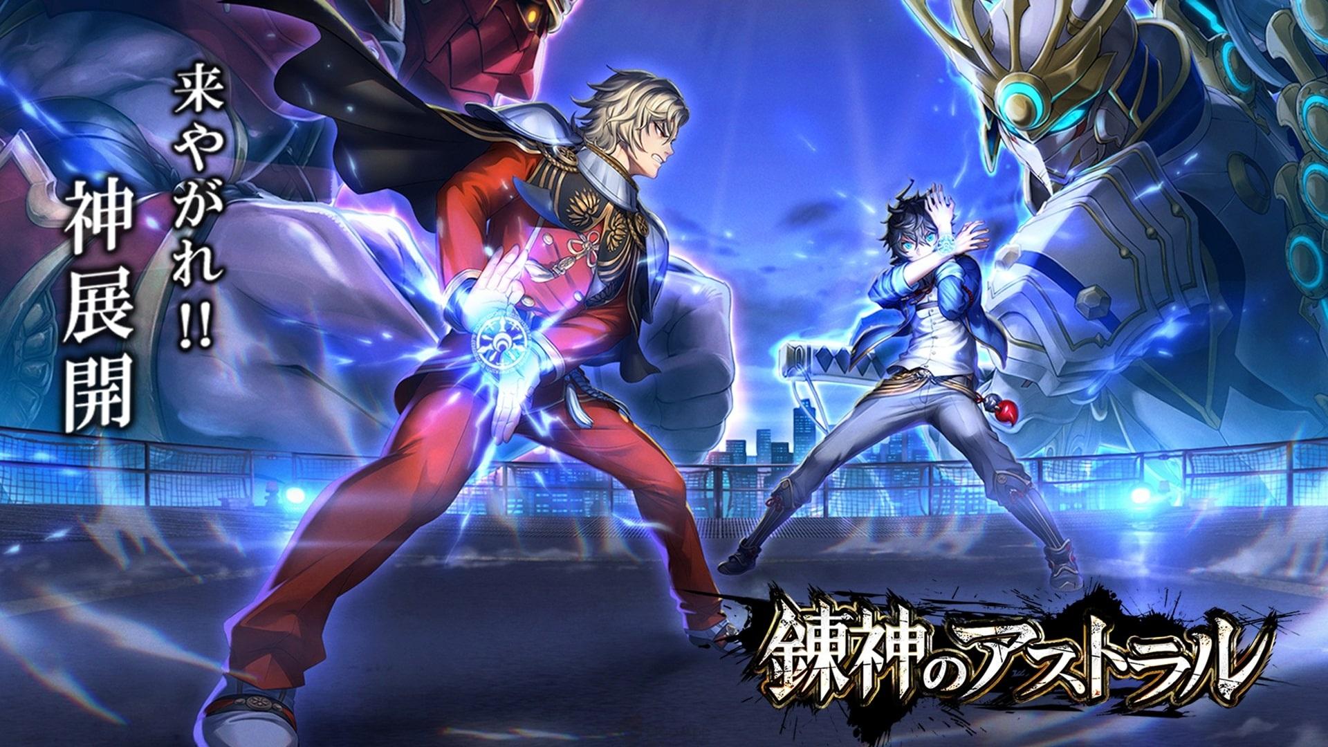 NC JAPAN 策略遊戲新作《鍊神之星》開展事前登錄活動 宣傳影片同步釋出