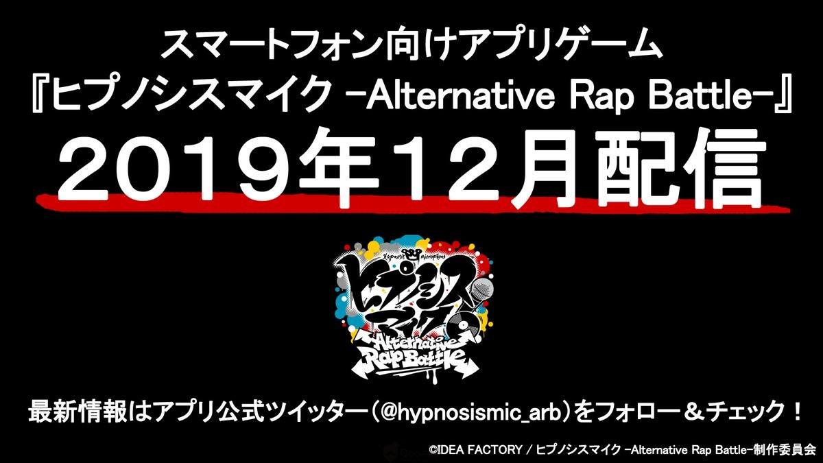 Qoo News] Otome Rhythm Game Hypnosis Mic -Alternative Rap