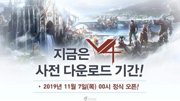兩大韓國「N社」對決準備揭幕!NEXON 手機 MMORPG 新作《V4》開放預先下載!