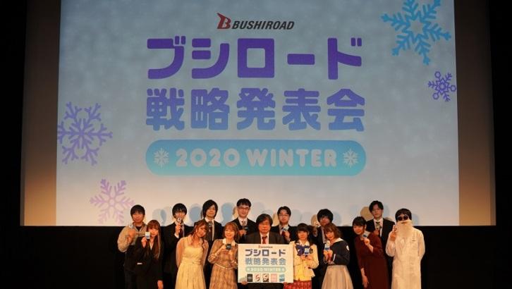 《BanG Dream》+《怪物彈珠》化為先導者卡牌!BUSHIROAD TCG 戰略發表會2020冬資訊整合