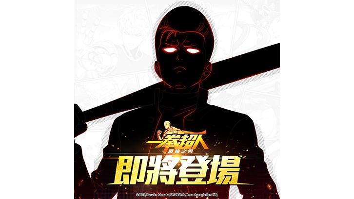 【Qoo情報】《一拳超人:最強之男》全新戰將「S 級英雄 金屬球棒」參上! 專屬歡慶活動限時展開! - QooApp