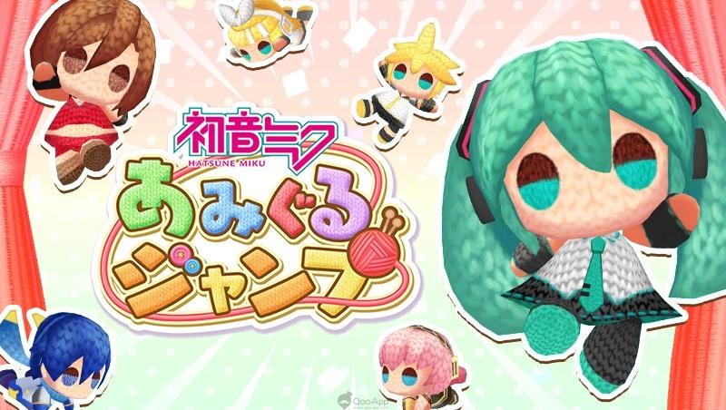 可愛 MIKU 娃娃努力向上跳~!新作手機遊戲《初音未來 編織玩偶 JUMP》今日配信!