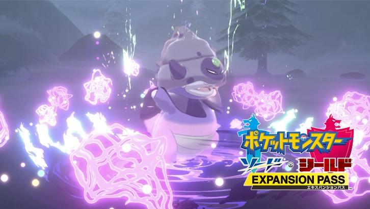 10月23日雪原開放!《寶可夢 劍/盾 擴充票 冠之雪原》最新資訊公開!