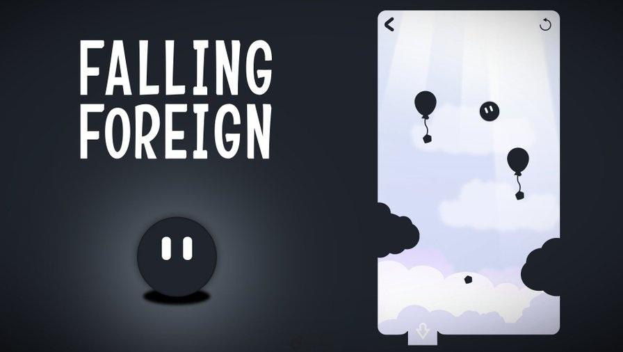 引導可愛的小黑球進洞!HEKK 輕鬆小品益智遊戲《FALLING FOREIGN》本日推出!