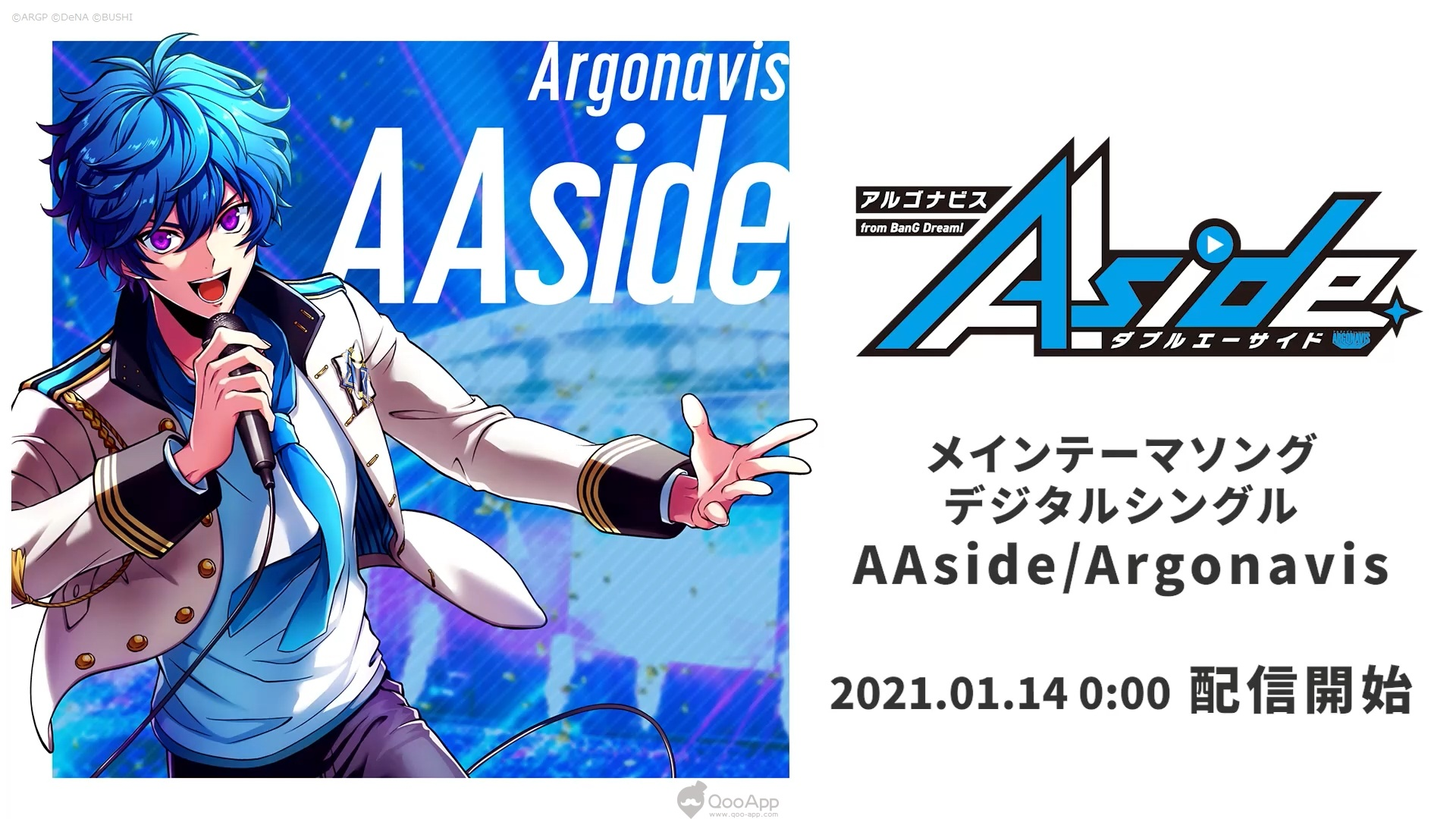 ARGONAVIS from BanG Dream! AAside