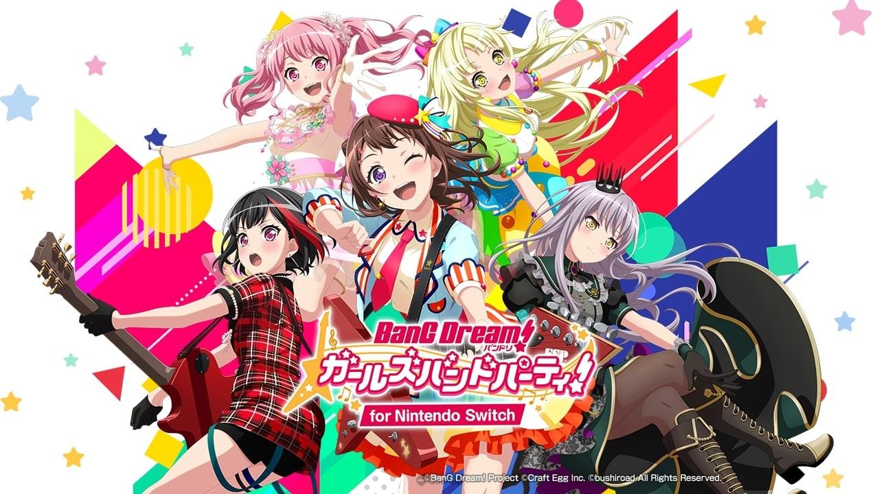 搶先試玩 NS 版邦邦!《BanG Dream! 少女樂團派對 for Nintendo Switch》體驗版8月5日開放下載!