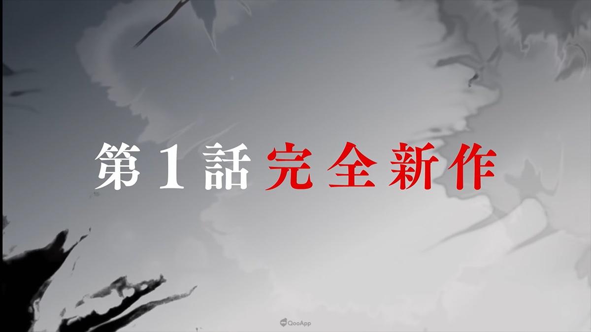 鬼滅之刃 無限列車編
