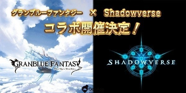 Card game Shadowverse crossovers with Granblue Fantasy to release new card back