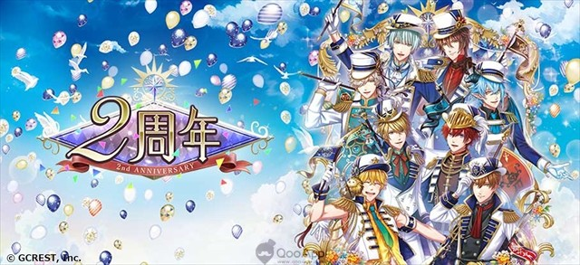 Mobile game 100 Sleeping Princes & The Kingdom of Dreams celebrates 2nd anniversary