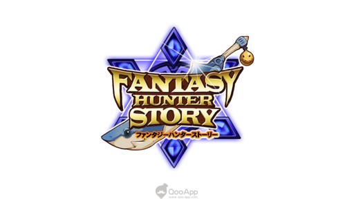 Fantasy Hunter Story Feels and Thoughts