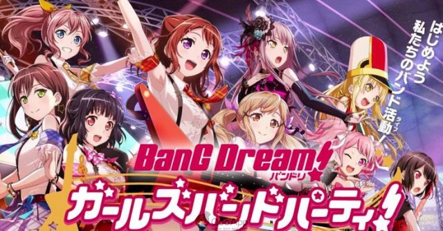 Mobile rhythm title Bang Dream! is releasing an English version