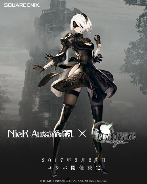 Mobile RPG Valkyrie Anatomia and Nier collaboration is launched now