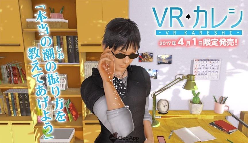 VR Kanojo Bathroom DLC Trailer - Cramgaming.com