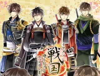 Otome game Ikemen Sengoku's anime is coming in July 2017