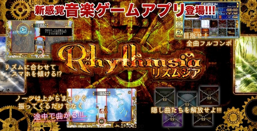 Mobile Rhythm Game Rhythmsia Launches on Android
