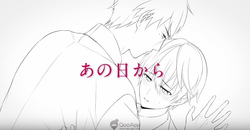 Yaoi mobile visual novel Chain Blood is available for download