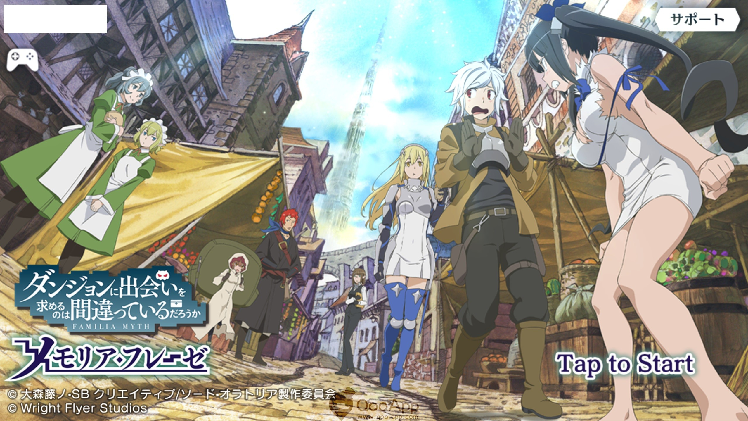 Things You Need to Know Before Getting Started in DanMachi Memoria Freese