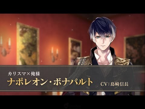 Mobile otome game Ikemen Vampire puts up digest videos for 3 routes
