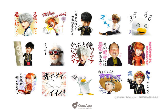 Live Action Gintama Stickers Comes to LINE