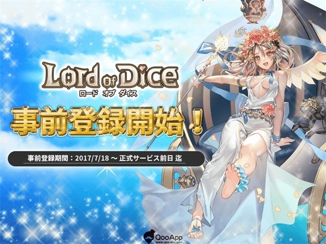 Mobile RPG Lord of Dice is ready for pre-registration