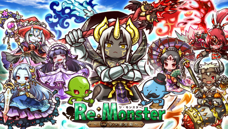 QooApp x Re:Monster Collaboration Event Begins! Mr. Qoo Guest Stars in Re:Monster's Mobile Game!